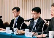 선진화포럼 월례토론회  일본 대지진, 어떻게 대처할 것인가