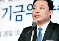 '정책 게릴라' 곽승준, 동반성장 깃발로 대기업 압박
