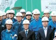 한국 발전기, 일 1만 가구에 '우호의 빛'