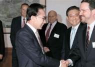 이홍구·햄리·아미티지 … 한·미 외교안보 거물 총출동