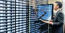 '좀비 노트북'에 북한 정찰총국 '해킹용 IP' 접속 흔적