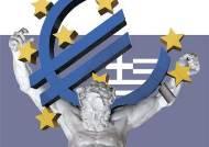 그리스 '무거운 짐' 유로화 내려놓나
