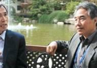 한·중 작가회의서 만난 시인 옌리가 말하는 중국 문단 표현의 자유