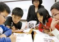 서술형 문제 비중 늘어나는 초등 수학
