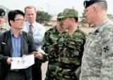 '네버 어게인 2002' … 존슨 미 8군 사령관, 고엽제 조사 직접 나섰다