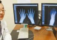 류마티스 관절염인지 판별 어려울 땐 손톱 모세혈관 사진으로 금방 알아요