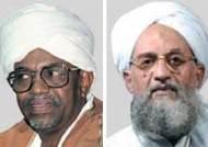 빈 라덴 사살, 믈라디치 체포 후 다음 표적은 알바시르 수단 대통령