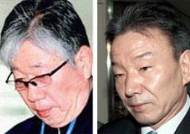 부산저축은 2대 주주 박형선, 박연호 회장 에게 10억 소송 왜