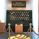 48개의 별 '무명의 헌신' 상징 … 국정원, 사이버안