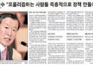 """총대 멘 허창수 … 재계 """"전경련, 반기업 정책 대응 안 하면 회비 못 내겠다"""" 압박"""