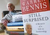 [j Global] 세계 최고의 리더십 전문가, 워런 베니스