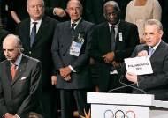 국내 유일 IOC 출입 기자 … 전수진 기자가 본 그날, 더반