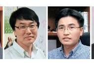 """중앙일보 보도 """"배움엔 밤이 없다"""" 젊은 교수 3인, 오연천 총장에게 직언"""