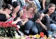 """극우세력 """"이슬람 이민자들, 일자리·연금 뺏아가"""" 증오"""