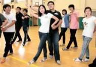 방학 때 뭐했니? 난 학교 나와 춤 췄어