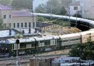김정일, 만주철도 귀국길 중국 지도부 접촉 가능성