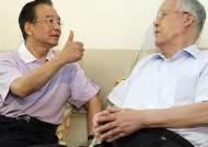 원자바오, 중국 원로 과학자 3명 문안 간 까닭은 …
