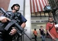 """""""뉴욕·워싱턴 폭탄 차량 테러 위협"""""""