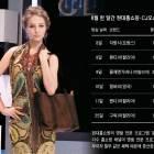 중산층 아줌마 '명품 로망' … 홈쇼핑이 파고들다
