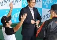 [포토] 강민호 '선배님 사랑해요'