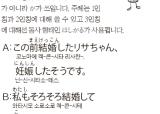 [오하요 일본어] ~을 갖고 싶다