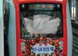 [내 세금낭비 스톱] 17만 명 예상 실제론 3만 … '재앙철' 되나