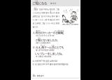 [오하요 일본어] 보시다
