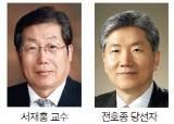 조선대 총장 당선무효 결정, 법정 가나