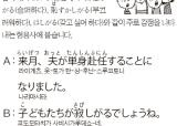 [오하요 일본어] 쓸쓸해하다