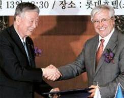 부영, 300만 달러 해비타트 지원