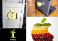 다른 회사 컴퓨터에 애플 로고를 떡하니… 재치있는 로고 전쟁