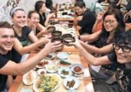 세계인 입맛 잡은 비빔밥, 전주서 배워볼까