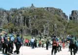 45년 만에 시민 품으로 돌아온 무등산 … 서석대·입석대 '세계자연유산' 추진한다