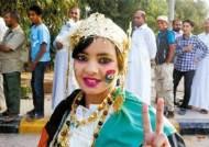 카다피는 경계선 성격장애 …오바마를 '얘야'로 호칭