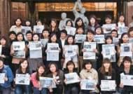 베를리너판형 전환한 전국 24개 대학 학보 편집장·기자 초청 신문디자인 아카데미