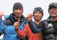 박영석 옆엔 젊은 대원 2명 있었다는데 …