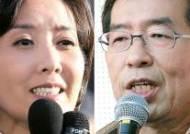 [10·26 재·보궐선거] 세대 투표 전쟁 … 오후 2시 분수령