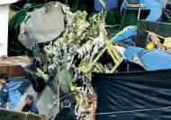 안전벨트 맨 채 … 추락 아시아나 조종사 시신 발견