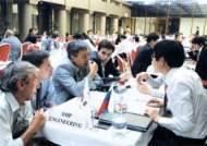 한국전력공사, 우라늄·유연탄 등 해외자원 개발 '연타석 대박'