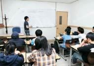 서울특별시 SH공사, 저소득 중학생자녀에 눈높이 교육 방과 후 '시프트 아카데미' 큰 성과