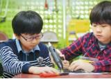 세계창의력경연대회서 대상 받은 한수초 블루마블팀