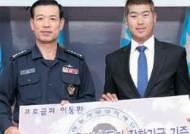 공군 전역 후 첫 우승 프로골퍼 이동환 '나눔도 굿샷'