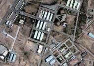 """이스라엘 """"이란 핵시설 공격 임박"""" … 전투기·미사일 훈련"""