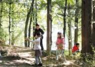 '자연 교실' 다니는 숲유치원 어린이들