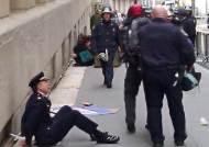 [사진] 체포된 전직 경찰서장