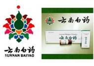 [백가쟁명:손장훈] 윈난바이야오 그룹의 사례로 본 중국 브랜드 잠재력