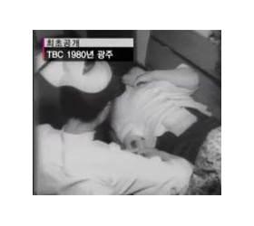 1980년 <!HS>광주<!HE> <!HS>민주화<!HE> <!HS>운동<!HE> 당시 미공개 영상 공개