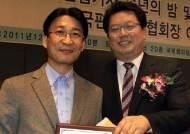 [사진] 중앙일보 임윤규 기자 한국편집대상 최우수상