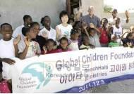'지진 2년' 통곡의 땅 아이티를 가다