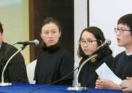한국에서 첫 입학설명회 개최한 호주 멜번대